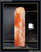 三方大尺寸寿山石