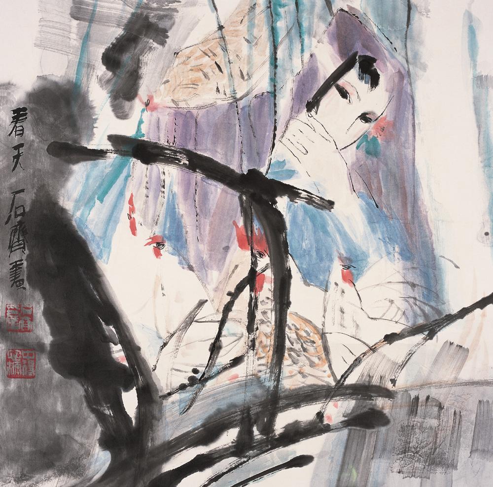 中国画家石齐画展亮相