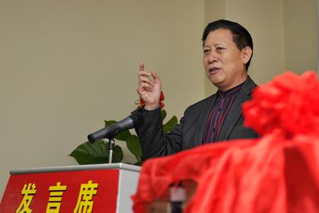 中华砚文化发展联合会刘红军会长在首发式上致词