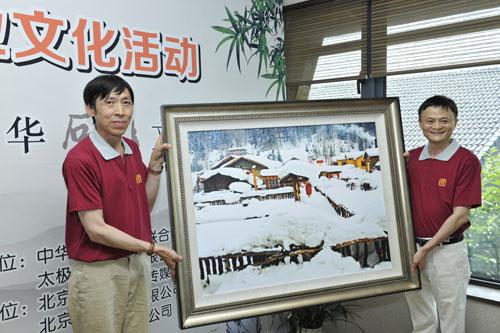 马云主席在太极禅苑收藏于江先生光影平面油画《雪乡》