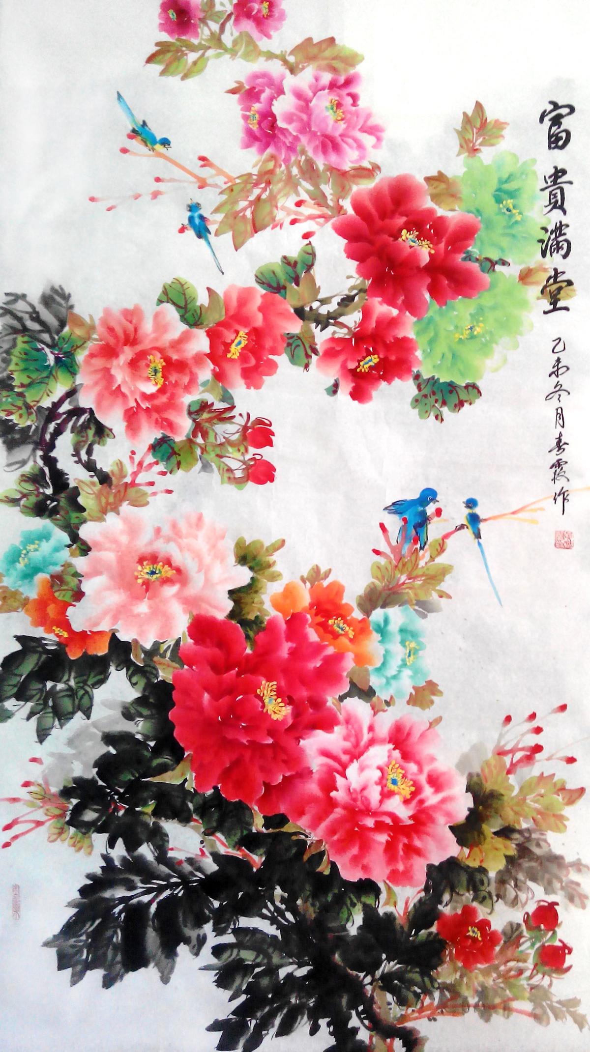 6.富贵花开.jpg