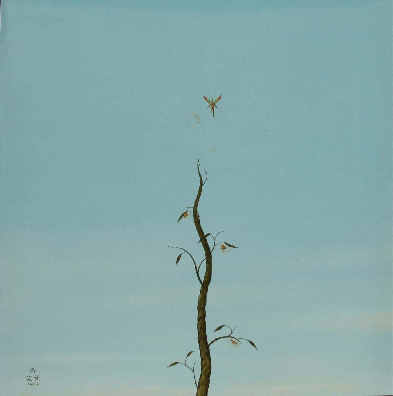 斑斓――当代艺术展