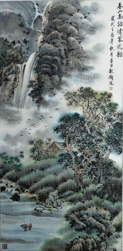 李钦潮国画山水欣赏